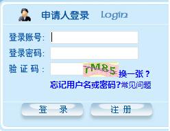 中国政法大学同等学力申硕准考证打印
