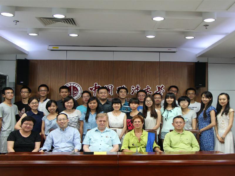 中国政法大学第六届人权暑期选修课
