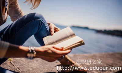 2018年中国政法大学在职研究生双证打印准考证时间