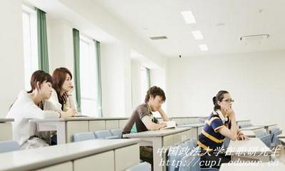 政法大学诉讼法学在职研究生怎么上课?