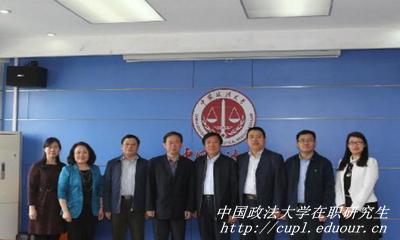 中国政法大学法学同等学力在职研究生有网络班吗?