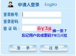 2018年中国政法大学在职研究生同等学力申硕考试通知