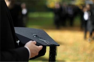 中国政法大学在职研究生双证报考流程